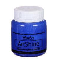 Краска акриловая Shine 80 мл WizzArt Ультрамарин глянцевый WG17.80