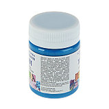Краска по ткани, банка 50 мл, Decola, Pearl перламутровая Голубая (акриловая на водной основе), фото 2