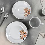 Набор посуды «Яблоневый цвет», 3 предмета, ф. Трио, фото 3
