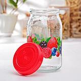 Банка для хранения сыпучих продуктов «Ягодный микс» (твист), 900 мл, цвет МИКС, фото 3