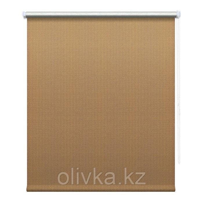 Рулонная штора «Сильвер», 40 х 175 см, блэкаут, цвет латте
