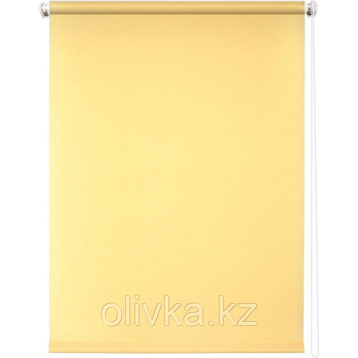 Рулонная штора «Плайн», 80 х 175 см, цвет светло-жёлтый