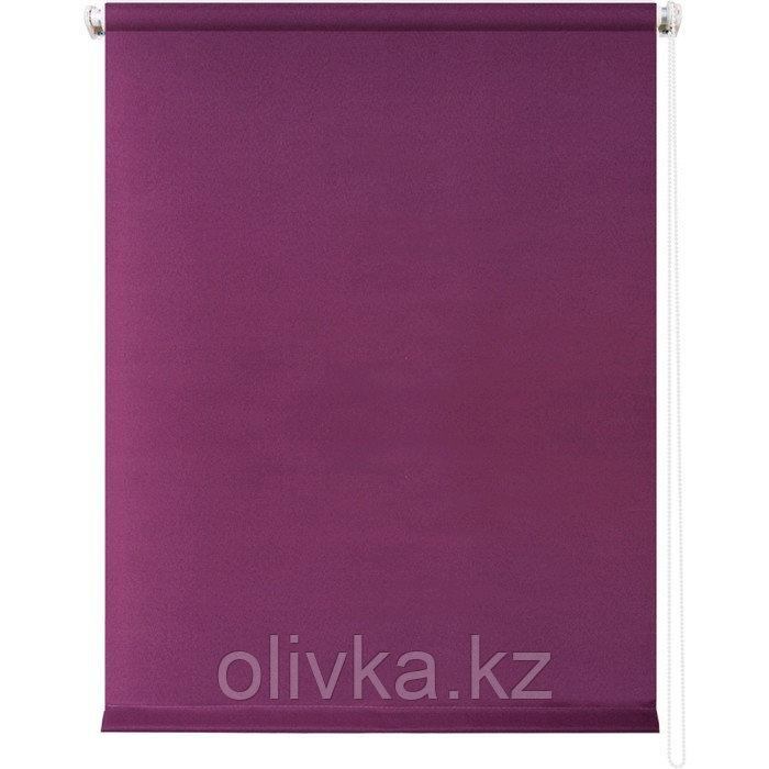 Рулонная штора «Плайн», 80 х 175 см, цвет фиалка