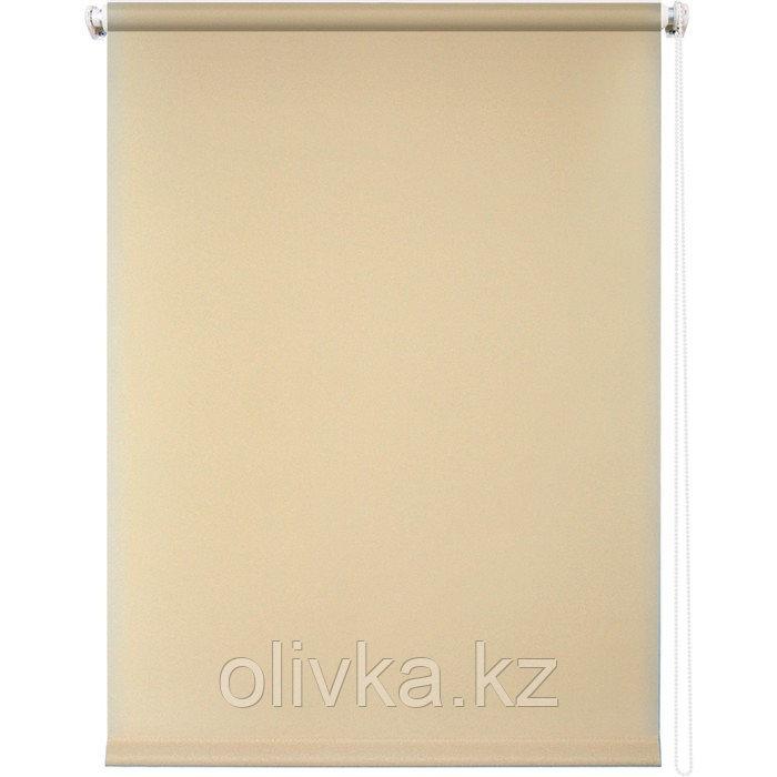 Рулонная штора «Плайн», 90 х 175 см, цвет бежевый