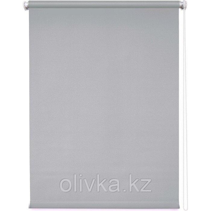 Рулонная штора «Плайн», 90 х 175 см, цвет серый