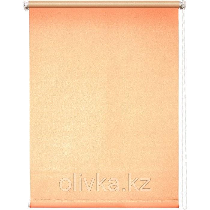 Рулонная штора «Плайн», 90 х 175 см, цвет лососевый