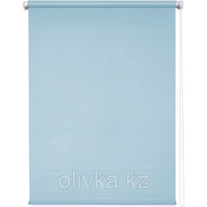 Рулонная штора «Плайн», 90 х 175 см, цвет васильковый