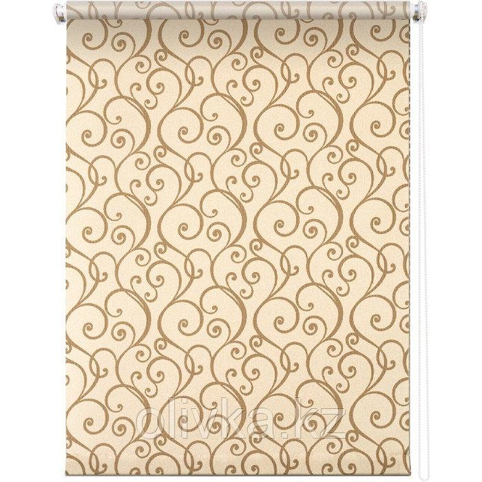 Рулонная штора «Ампель», 80 х 175 см, цвет бежевый