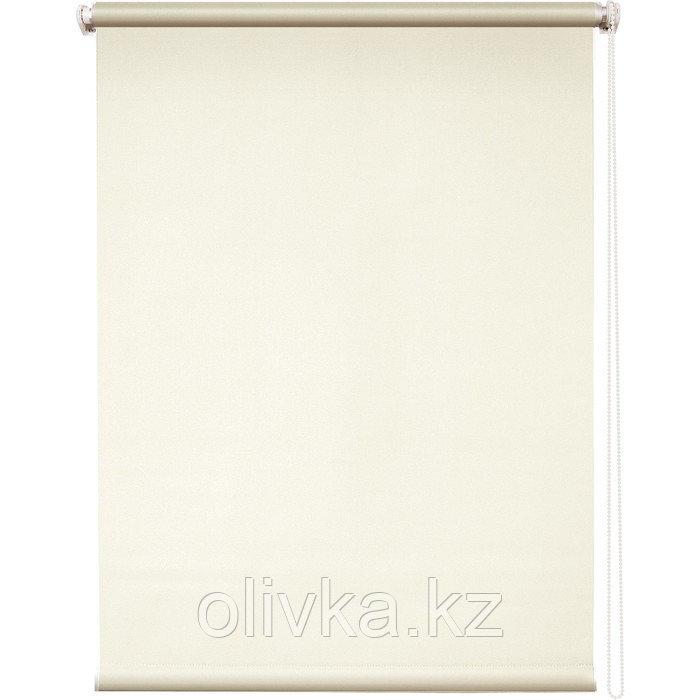 Рулонная штора «Плайн», 100 х 175 см, цвет сливочный