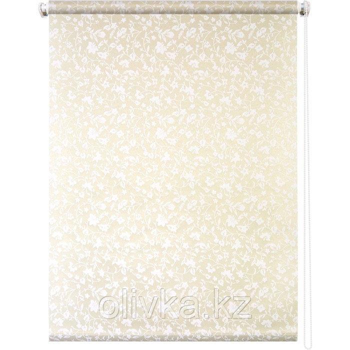 Рулонная штора «Лето», 80 х 175 см, цвет жёлтый