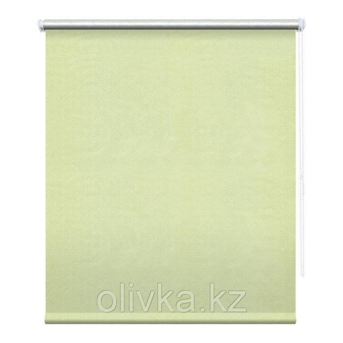 Рулонная штора «Сильвер», 90 х 175 см, блэкаут, цвет фисташковый