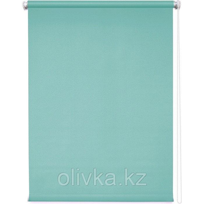 Рулонная штора «Плайн», 140 х 175 см, цвет аквамарин