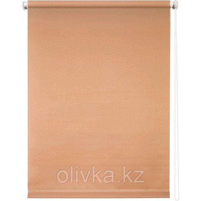 Рулонная штора «Плайн», 140 х 175 см, цвет кофейный