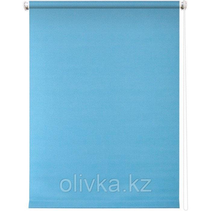 Рулонная штора «Плайн», 140 х 175 см, цвет голубой