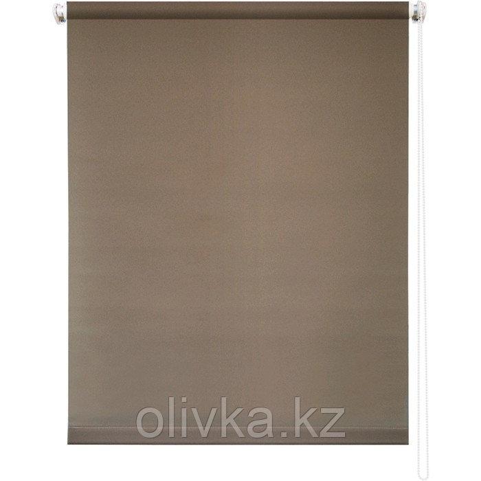 Рулонная штора «Плайн», 140 х 175 см, цвет молочный шоколад