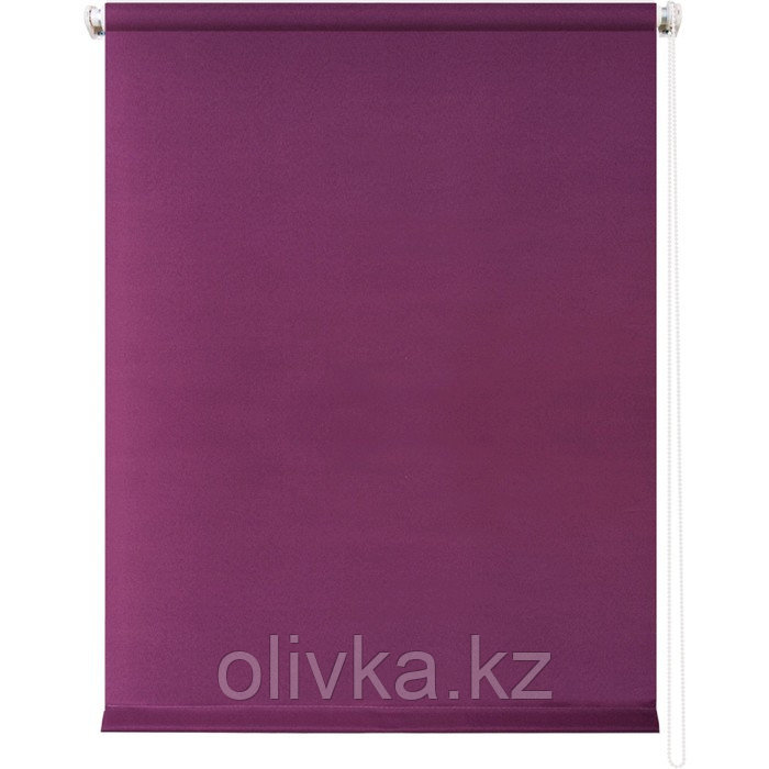 Рулонная штора «Плайн», 140 х 175 см, цвет фиалка