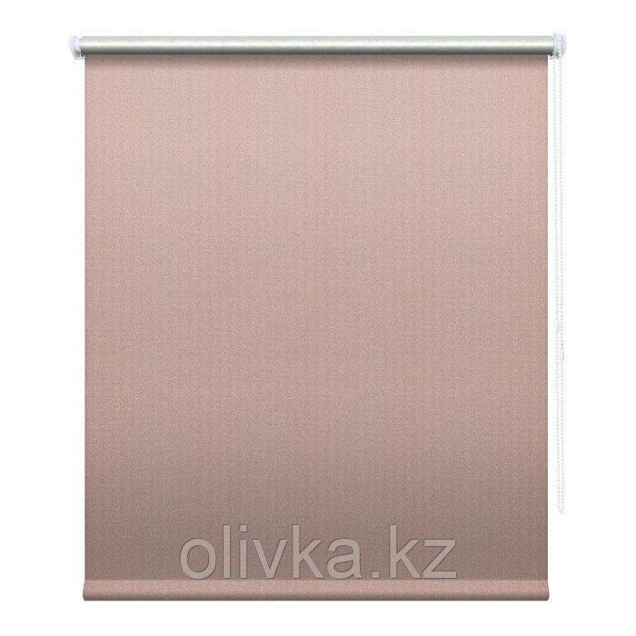 Рулонная штора «Сильвер», 100 х 175 см, блэкаут, цвет сиреневый