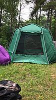 Палатка-шатер кухня со съемным полом!