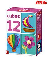 Кубики «Микс» (12 шт.), фото 1