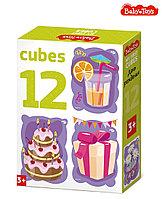 Кубики «День рождения» (12 шт.)