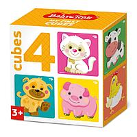 Кубики «Домашние животные» (4 шт.), фото 1