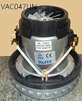 Мотор для пылесоса универсальный VAC047UN, 11me04