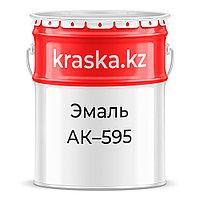 Эмаль АК-595