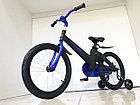 Детский велосипед Batler 18 колеса. Алюминиевая рама, фото 5