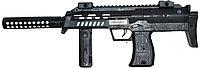 """820-5 Пистолет-пулемет  """"Battleground"""" 32*18см"""