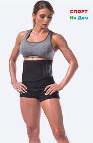Термопояс Waist Belt SWEET SWEAT для похудения