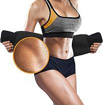 Термопояс Waist Belt SWEET SWEAT для похудения, фото 2