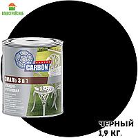Грунт-эмаль по ржавчине 3 в 1 CARBON черный RAL 9011 1,9 кг