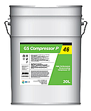 Масло KIXX GS Compressor P-46 (VDL-46) 20л. для винтового компрессора, фото 3