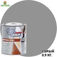 Грунтовка ГФ-021 CARBON серый 0,9 кг