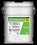 Масло для винтового компрессора KIXX GS Compressor P-46 (VDL-46)бочка 200л., фото 3