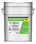 Масло для винтового компрессора KIXX GS Compressor P-46 (VDL-46)бочка 200л., фото 4