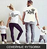 ИМЕННЫЕ ФУТБОЛКИ, СЕМЕЙНЫЕ, ПАРНЫЕ ФУТБОЛКИ., фото 4