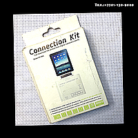 Connection Kit for iPad