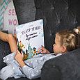 Книга театр теней Бременские музыканты, фото 2