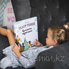 Развивающие книги Бременские музыканты