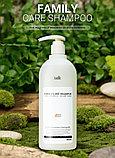 Профессиональный шампунь без силиконов и парабенов для всей семьи  LADOR Family Care Shampoo, фото 2
