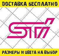 Наклейка на авто STI