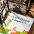 Книга театр теней Золушка, фото 2
