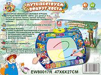 EW80017R Путешествие вокруг света Интерактивный коврик 47*27, фото 1