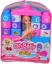 3001 Конструктор в рюкзаке с Куклой 37 дет    27*23