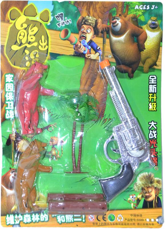 5599-1 Медведь 2шт и пистолет 30*29см