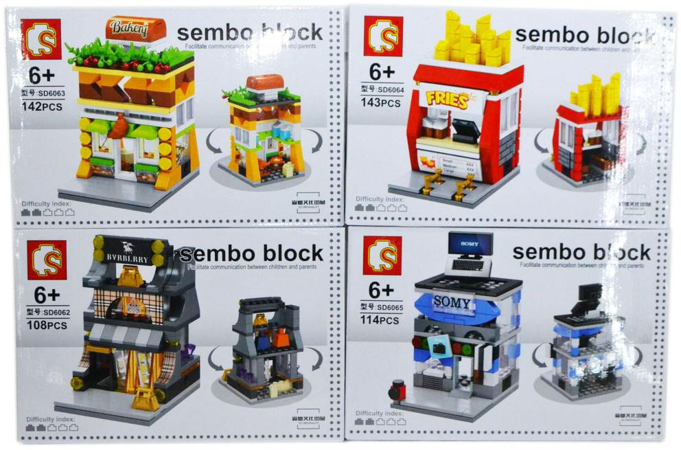 6062 Констр. Здания Sembo Block 4 вида из 8шт цена за 1шт 24*16см
