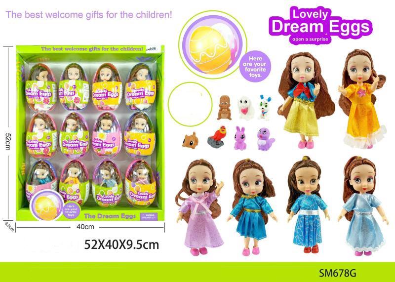 678 Принцесса в яйце с питомцем Lovely Dream Eggs из 12шт цена за 1шт 16*10см
