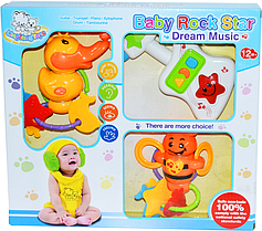 80021 Baby Rock Star Dream Погремушка 3шт с функциями 33*30см