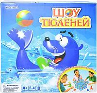 1266-2 Настольная игра Шоу Тюленей 28*28, фото 1